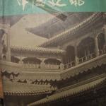 Blíže neurčená kniha, OBAL, K-90