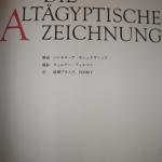 Die altagyptische zeichnung, W. Forman, H. Kischkewitz, 1973, Artia, 2/02/04/60, cover ,K-153