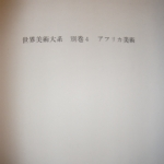 Unknown book - Monuments , photo of first page, K-332