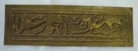 Tepaný plech (Zvláštní ornament)