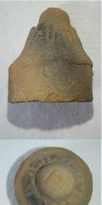 Tsa tsa, vyrobeno z hlíny, pravděpodobně Tibet