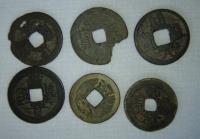 Čínské mince, sada šesti kusů