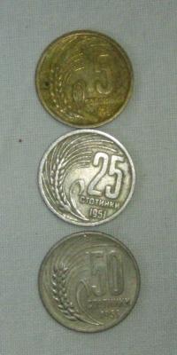 Sada mincí z Bulharska