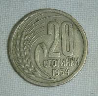 Bulharská mince