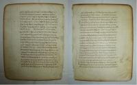 List papíru, pravděpodobně psáno řecky