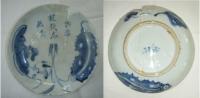 Talířek s modrým zdobením, bílý porcelán, rozbitý
