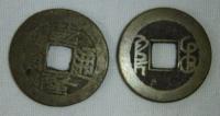 Čínské mince